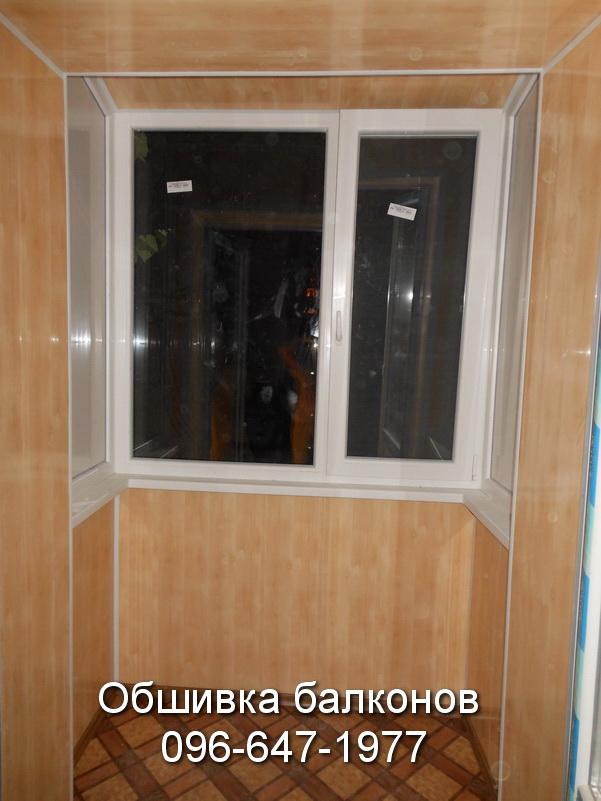 obshivka balkonov (1)