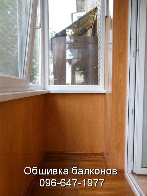 obshivka balkonov (10)