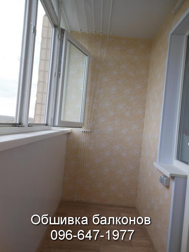 obshivka balkonov (12)