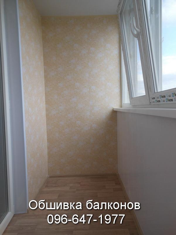 obshivka balkonov (13)