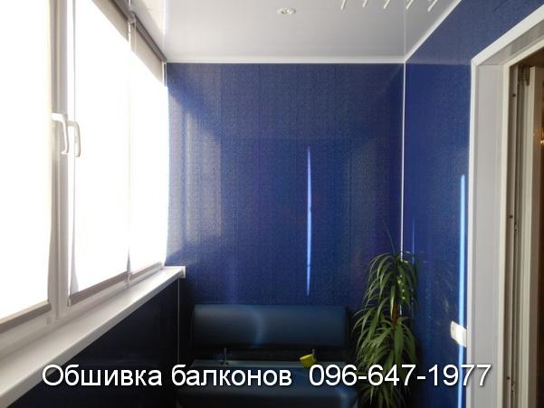 obshivka balkonov (18)
