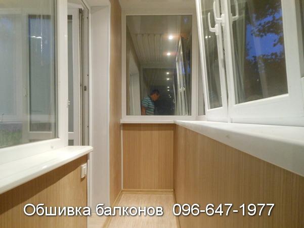 obshivka balkonov (22)