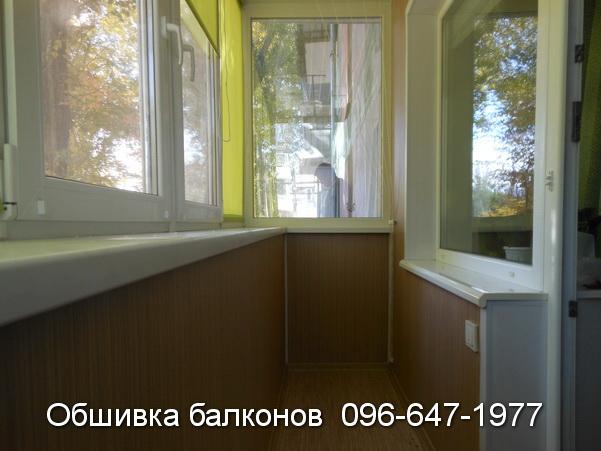 obshivka balkonov (23)