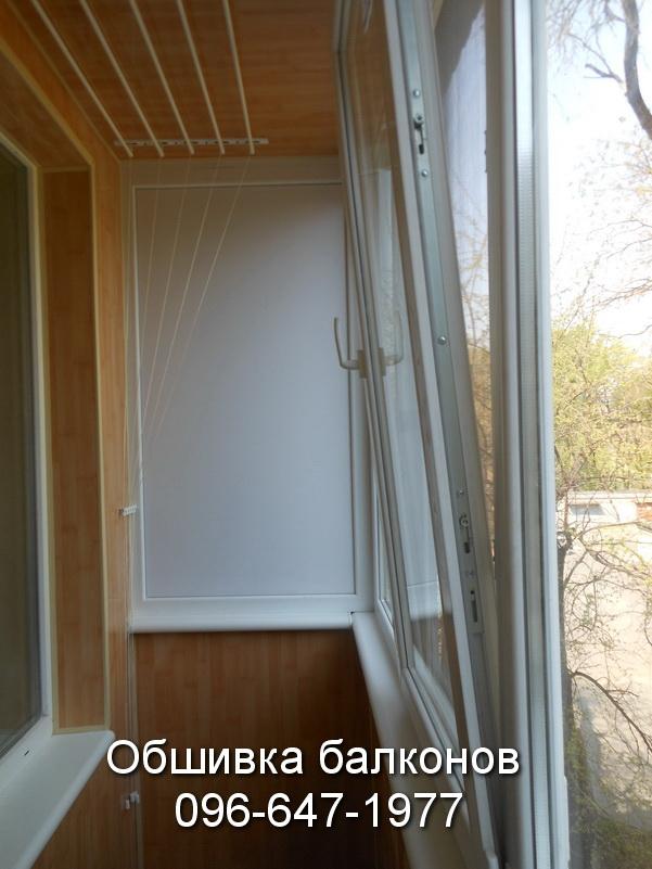 obshivka balkonov (24)