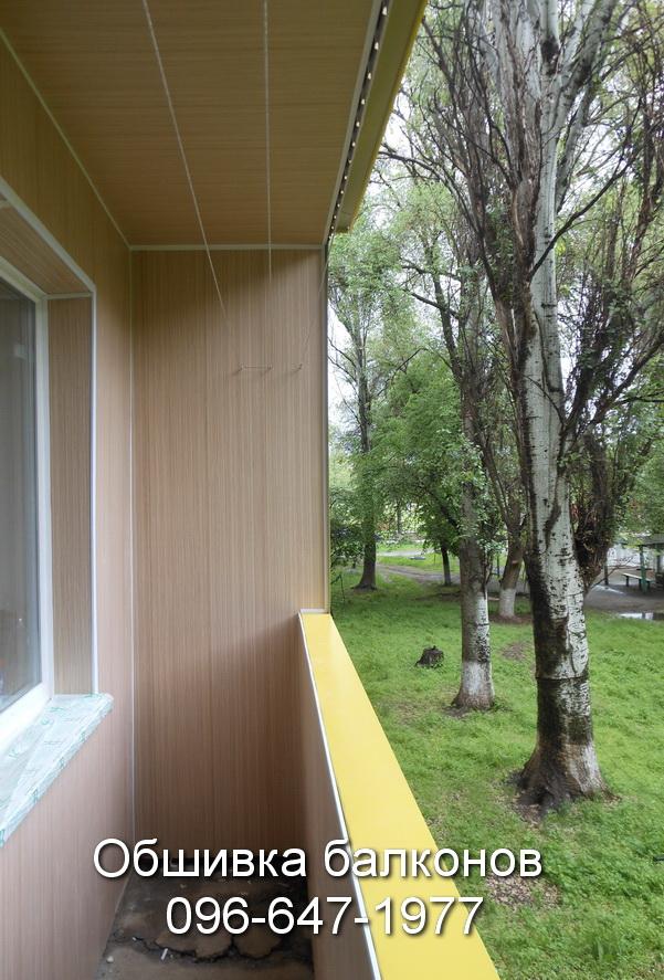 obshivka balkonov (26)