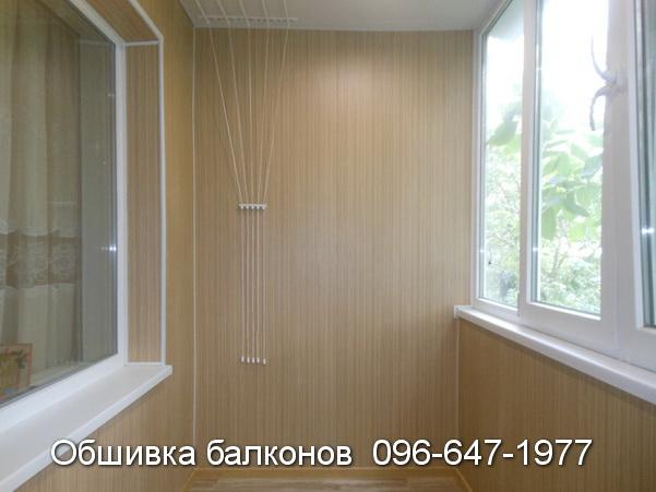 obshivka balkonov (28)