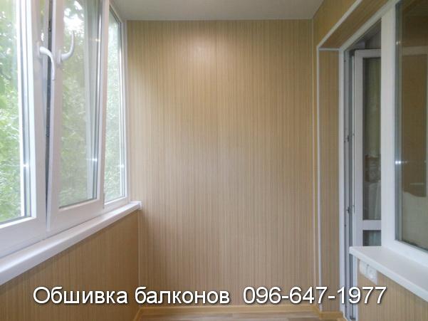 obshivka balkonov (29)