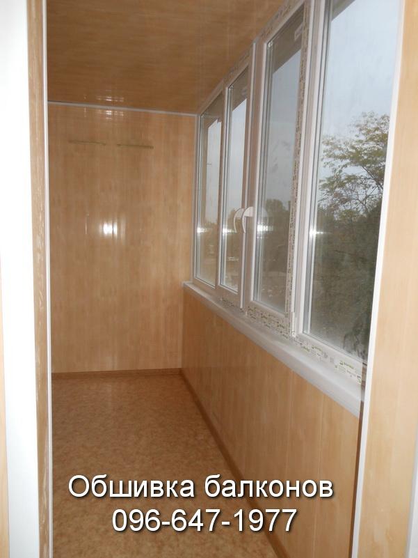 obshivka balkonov (3)