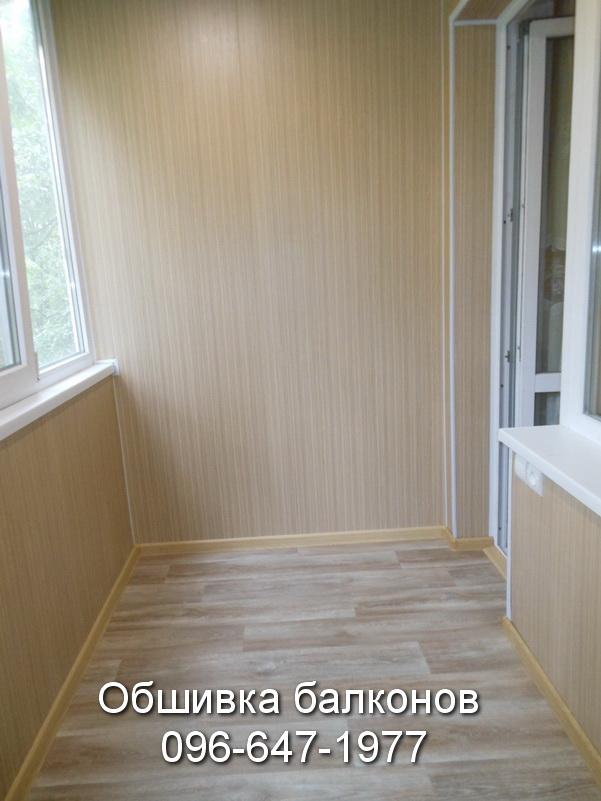 obshivka balkonov (30)