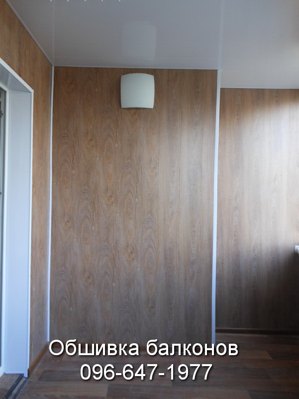 obshivka balkonov (31)