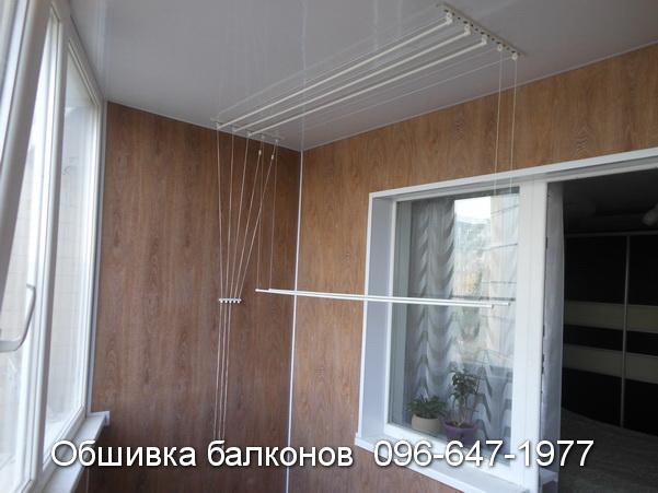 obshivka balkonov (33)