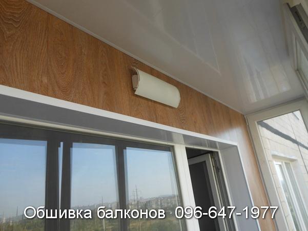 obshivka balkonov (37)