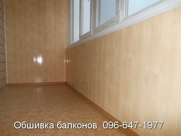 obshivka balkonov (4)
