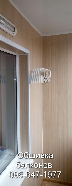 obshivka balkonov (44)