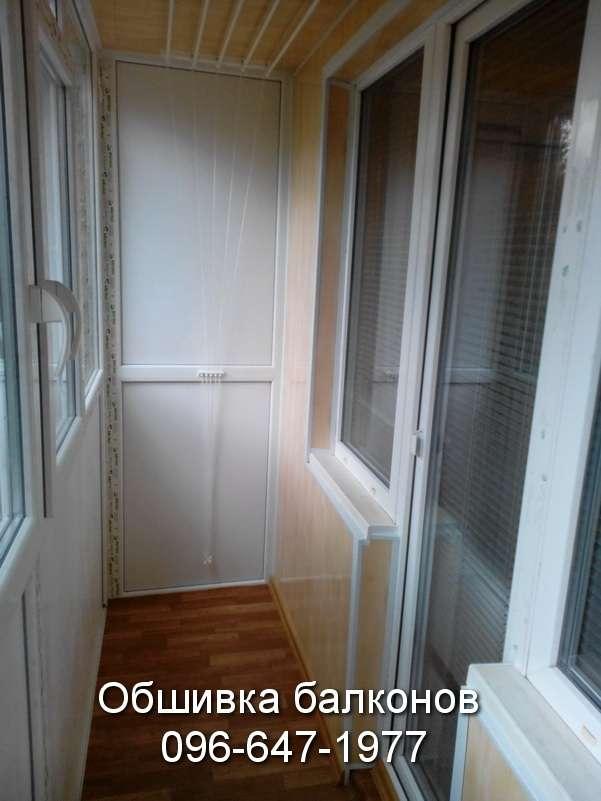obshivka balkonov (45)