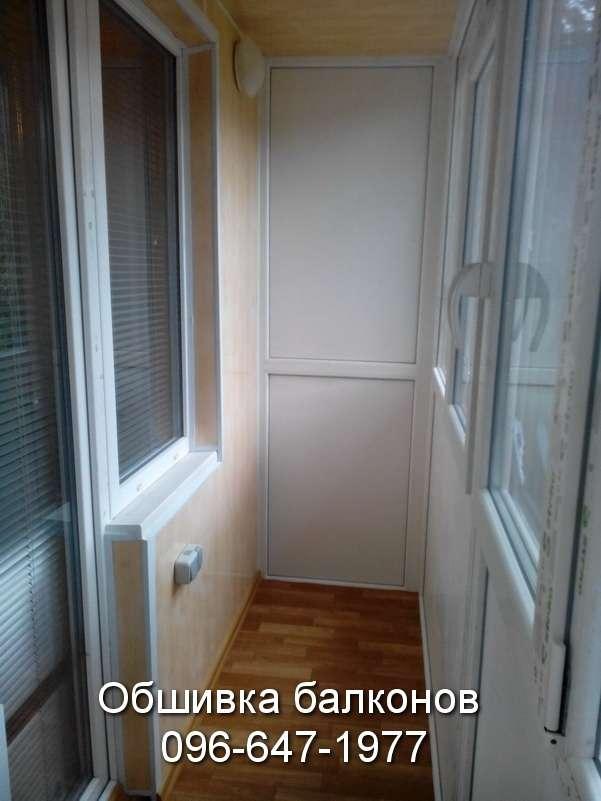obshivka balkonov (46)