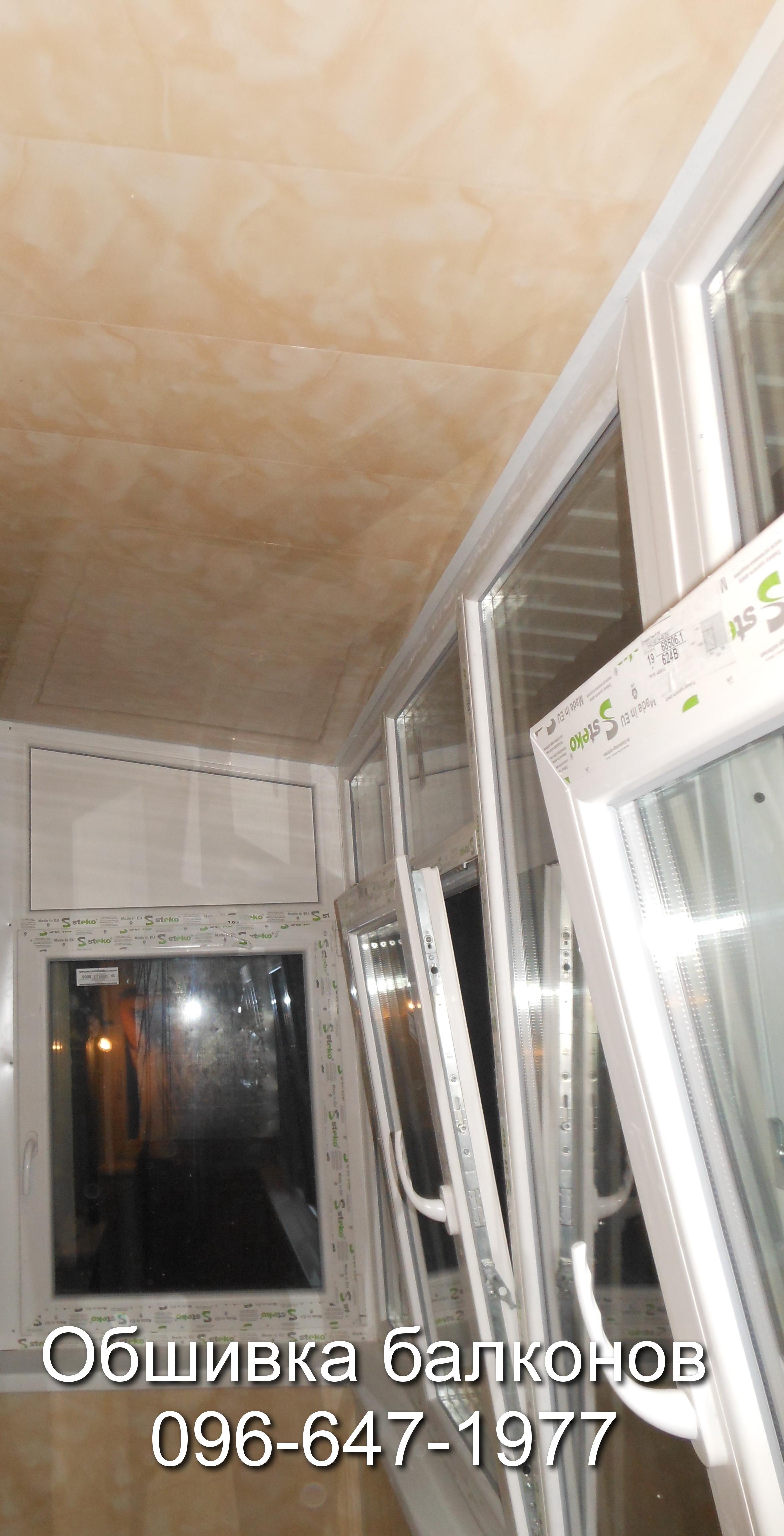 obshivka balkonov (5)