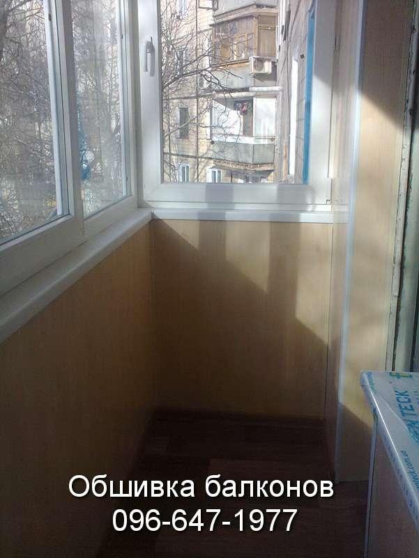 obshivka balkonov (52)