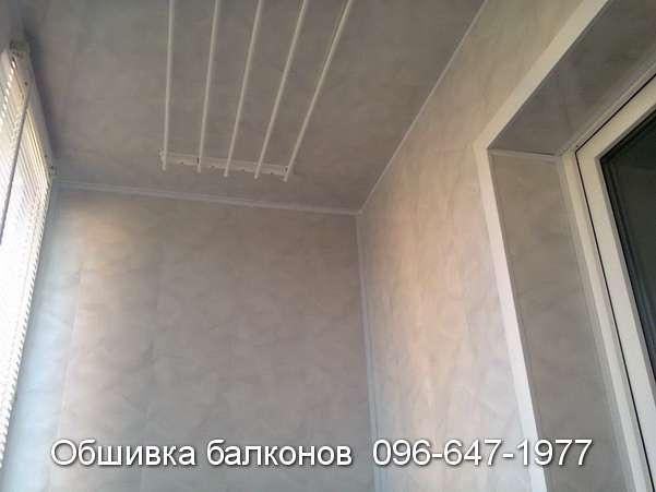 obshivka balkonov (53)