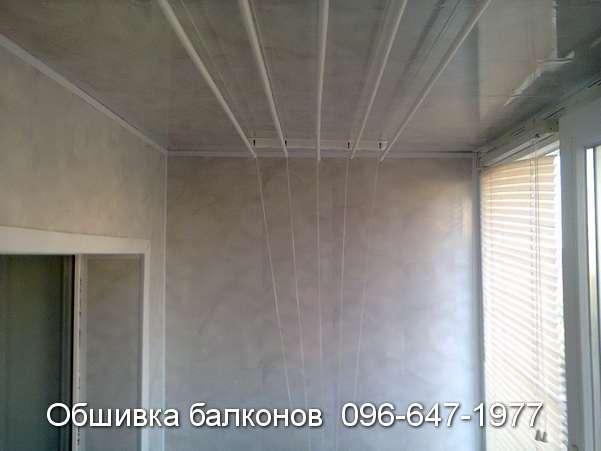 obshivka balkonov (54)