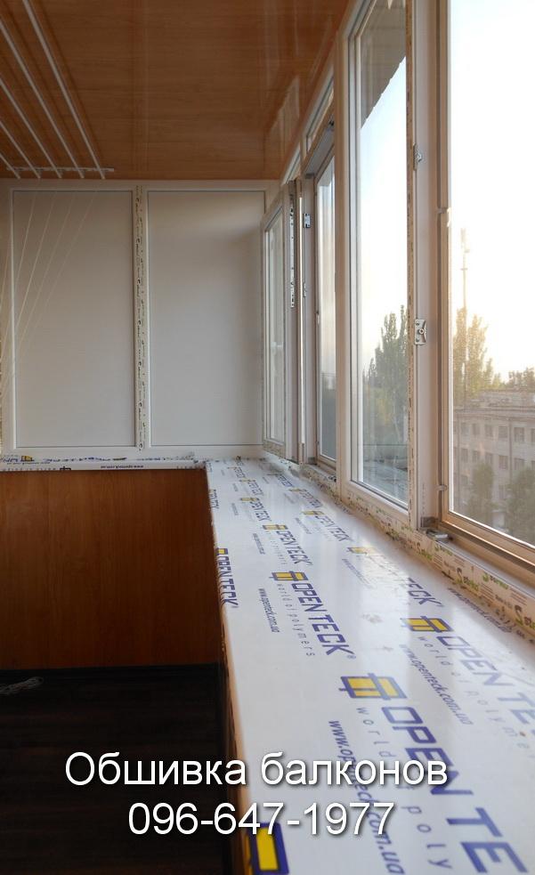obshivka balkonov (9)