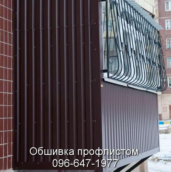 obshivka proflistom (105)