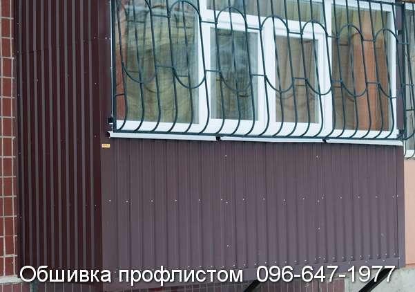 obshivka proflistom (106)