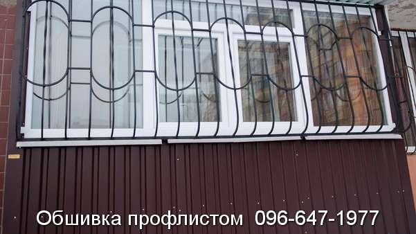 obshivka proflistom (107)