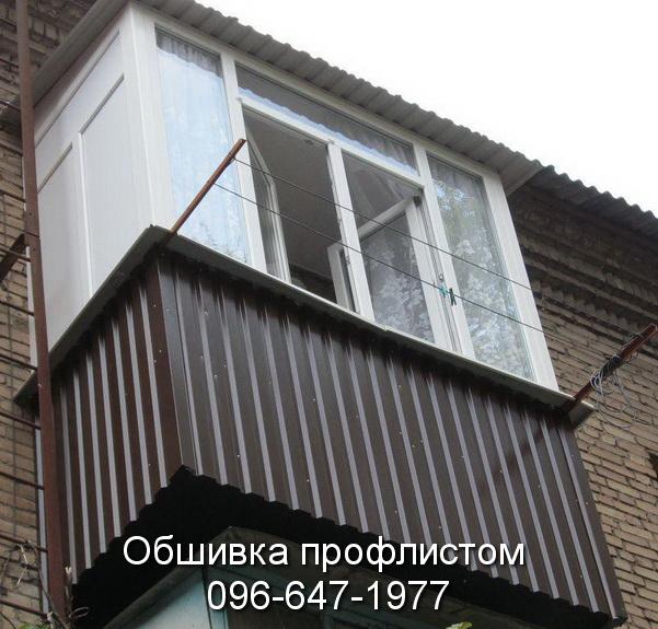 obshivka proflistom (110)