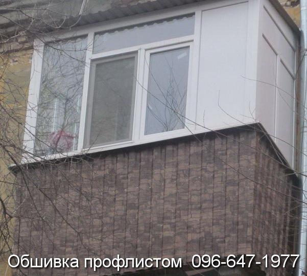 obshivka proflistom (113)
