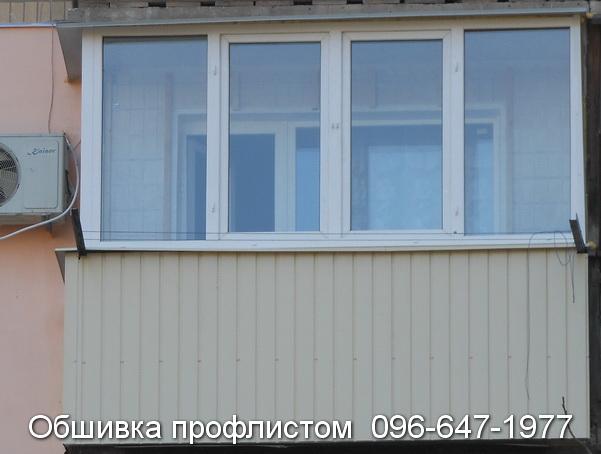 obshivka proflistom (12)