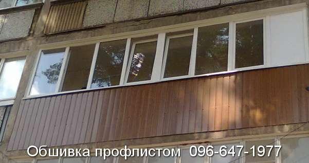 obshivka proflistom (124)