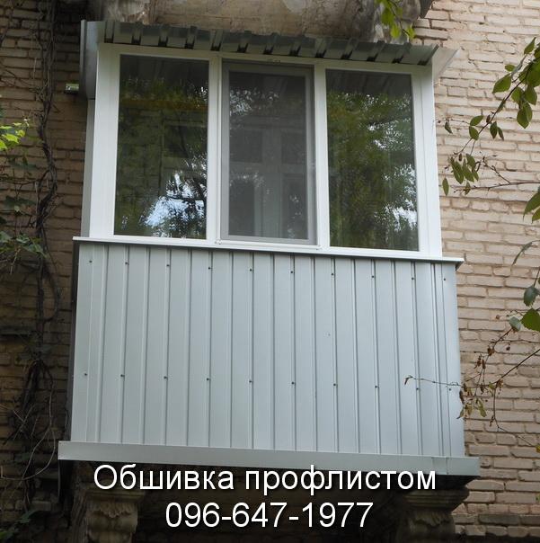 obshivka proflistom (16)