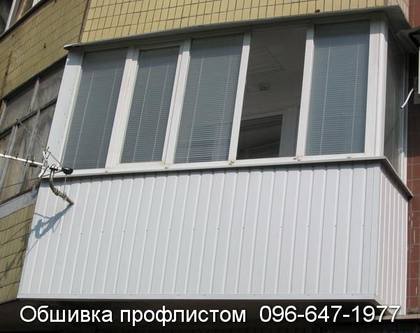 obshivka proflistom (45)