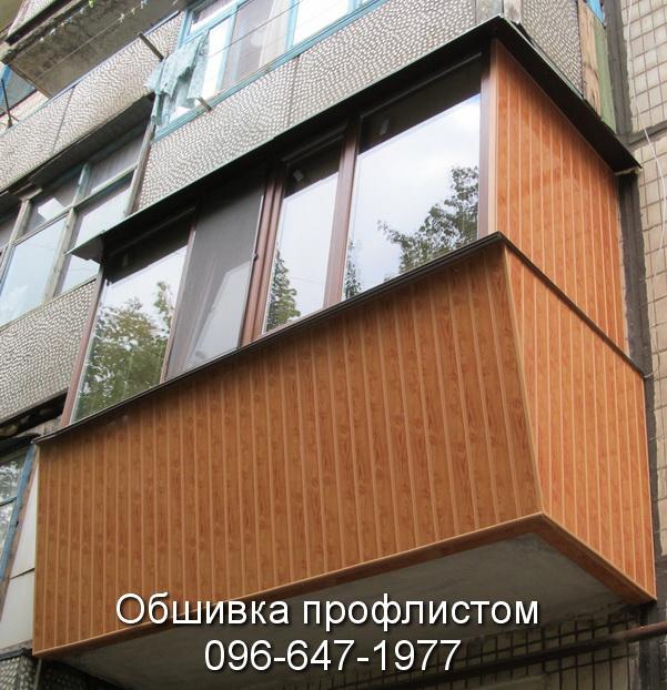 obshivka proflistom (49)