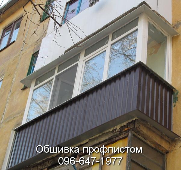 obshivka proflistom (54)