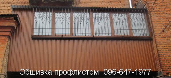 obshivka proflistom (64)