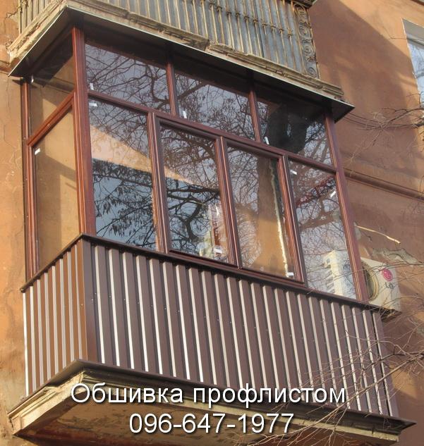 obshivka proflistom (68)