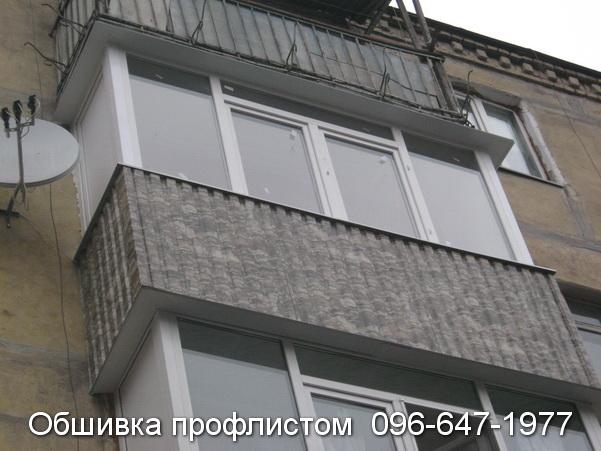 obshivka proflistom (71)