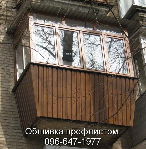 obshivka proflistom (80)