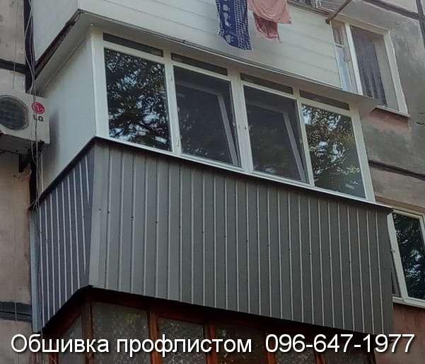 obshivka proflistom (86)
