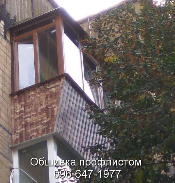 obshivka proflistom (88)
