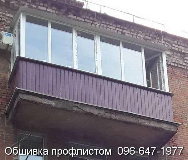obshivka proflistom (95)