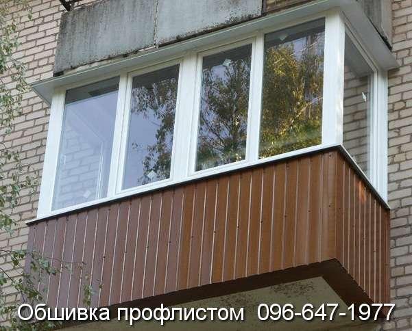 obshivka proflistom (99)