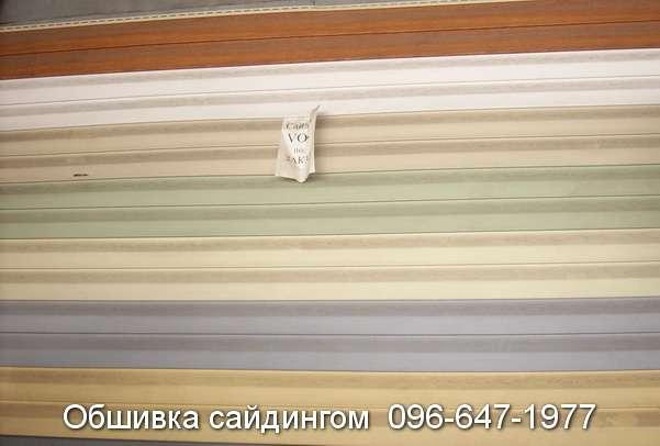 obshivka saydingom (1)
