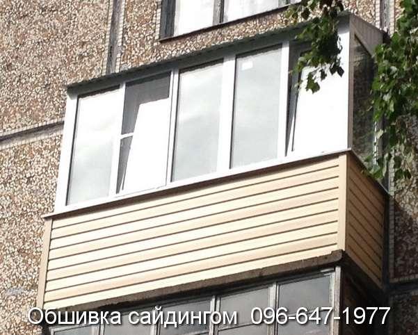 obshivka saydingom (11)