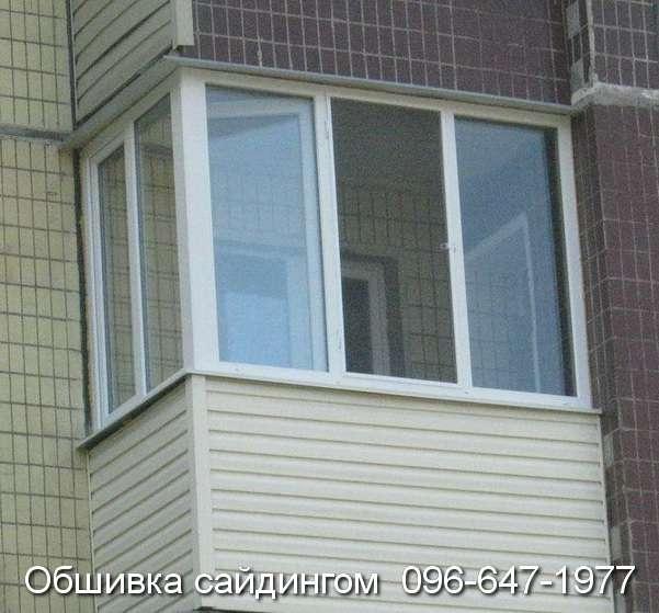 obshivka saydingom (6)