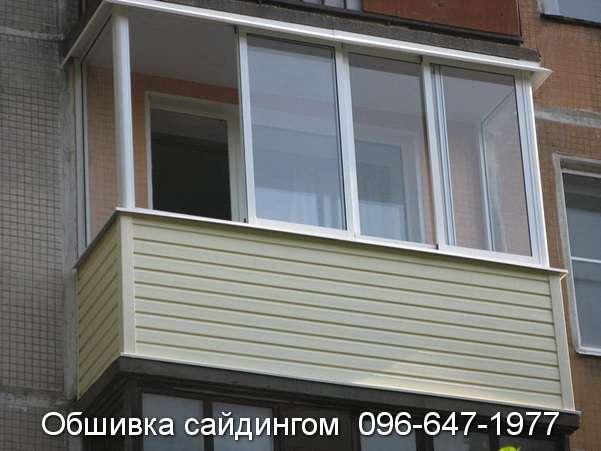 obshivka saydingom (9)