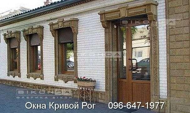okna krivoy rog (5)