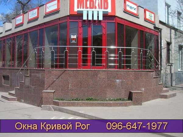 okna konkord krivoy rog (1)